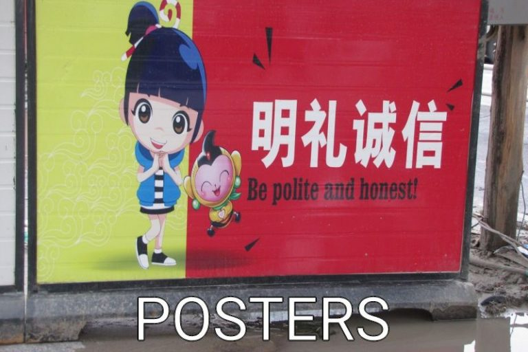 China: Posters