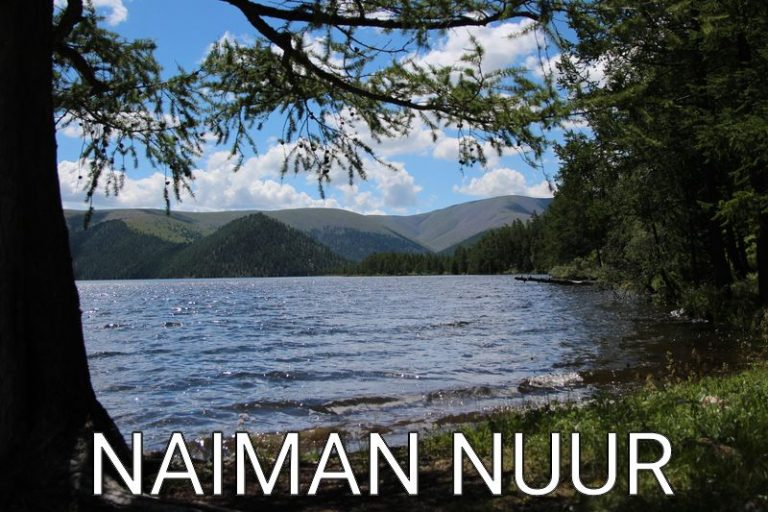 Mongolia: The untouched region of Naiman Nuur
