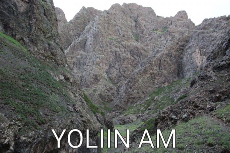 Mongolia: The gorge of Yoliin Am