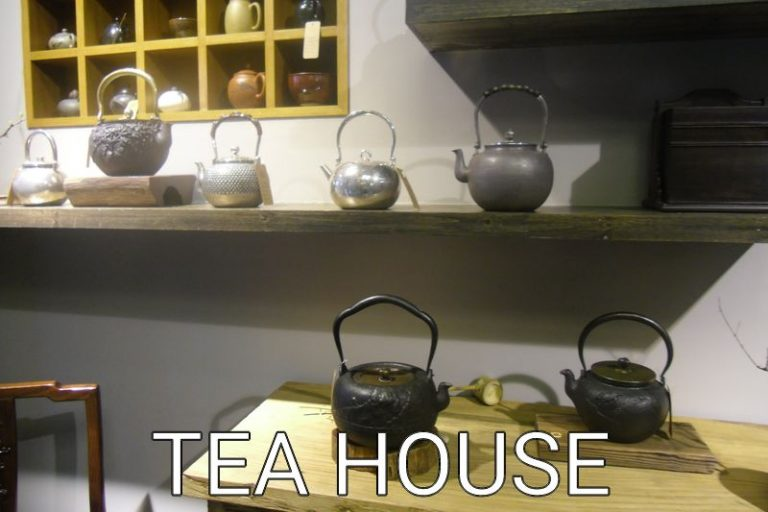 China: Enjoy the slowness of life – Tea House