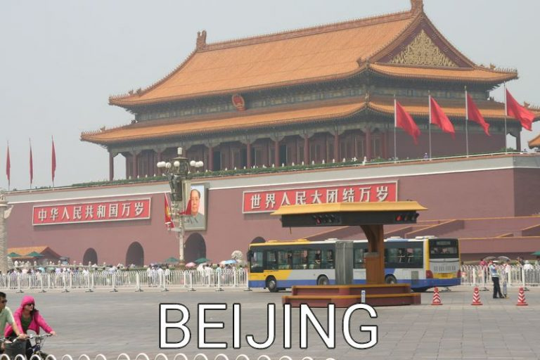 China: A half day in Beijing