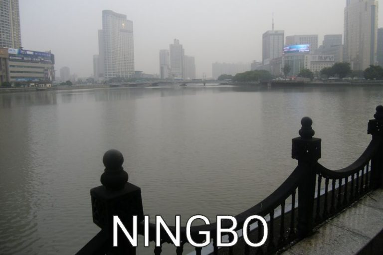 China: Where is Ningbo?!