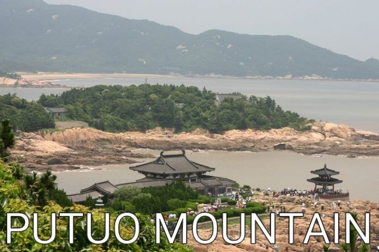 China: Day trip to Putuo Mountain